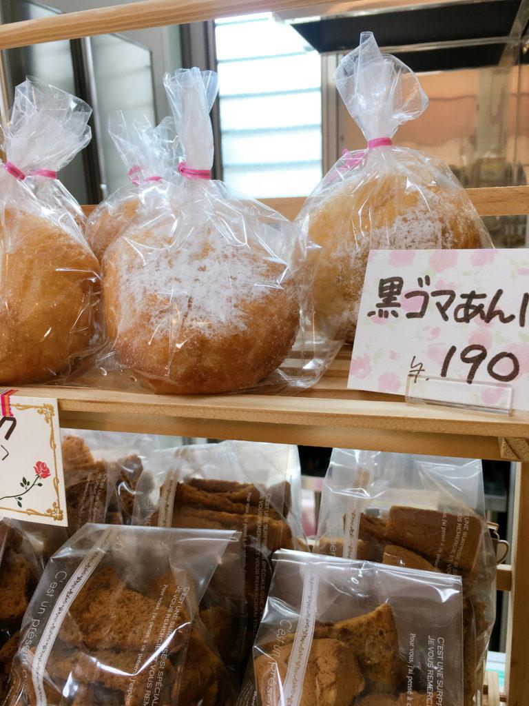 黒ごま庵揚げパン